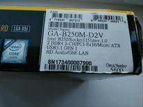 Gigabyte B250M D2V -LGA 1151- DDR4
