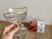 Конфетница креманка вазочка новый набор