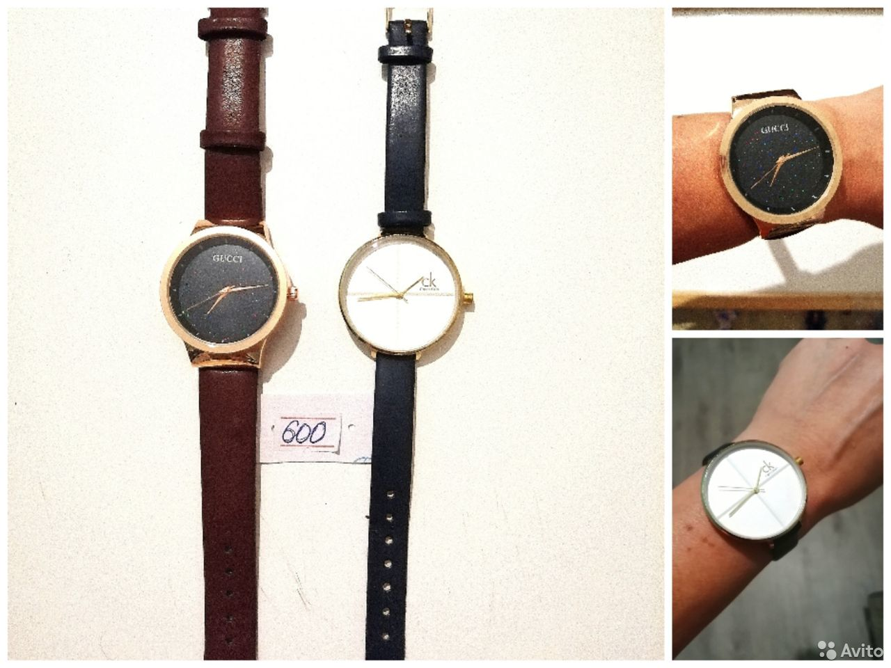 Часы новые  89991251483 купить 7