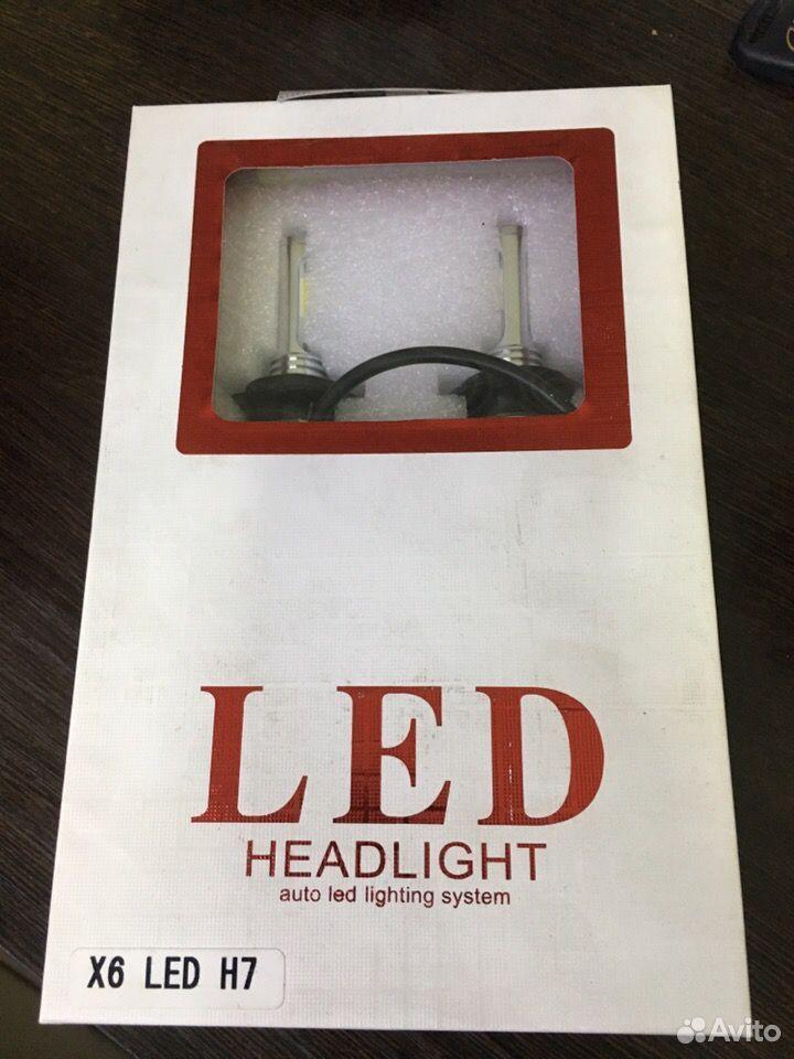 Лампа диодная Х6 гибкий кулер Н7  89528149485 купить 2