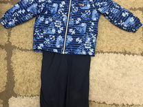 Демисезонный комплект Кerry — Детская одежда и обувь в Екатеринбурге