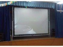 Выездной кинотеатр 3D