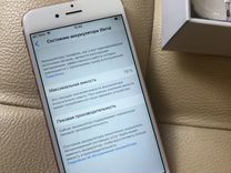 iPhone 6s 16gb рст розовый