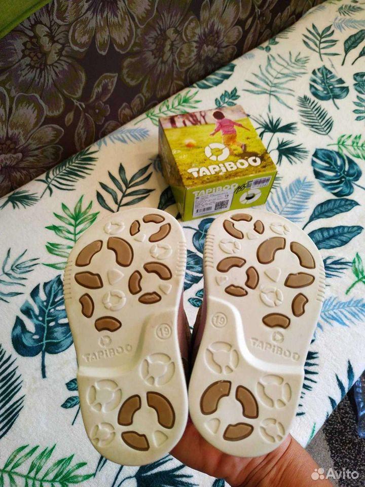 Ботинки Tapiboo р.19. (11,9 см) 100 натур. кожа