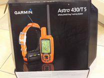 Garmin Astro 430 с ошейником T5 (и без него)
