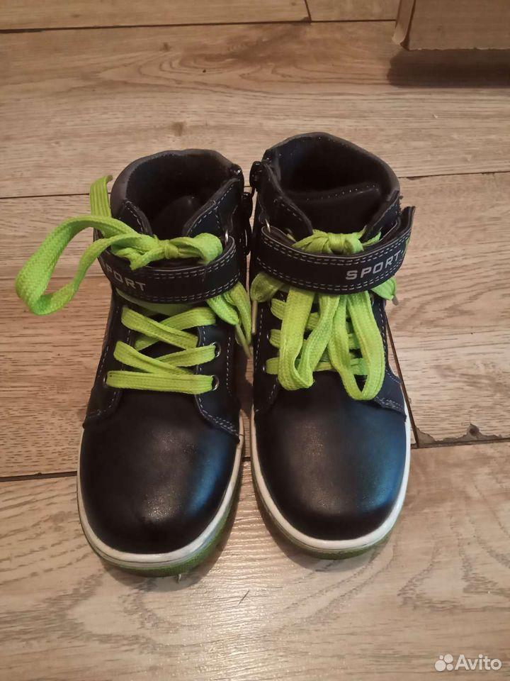 Ботинки  89240227690 купить 4