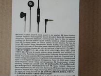 Наушники Sony STH32