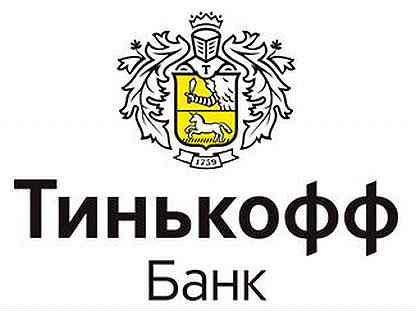 Работа по вемкам в урюпинск заработать моделью онлайн в большой камень
