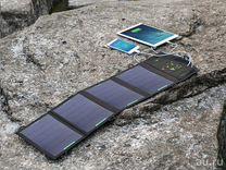 Солнечная панель раскладная