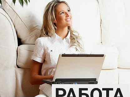 Работа онлайн великий новгород работа в самаре для девушек