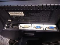 Монитор ViewSonic VP171b