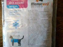 Попона для кошек
