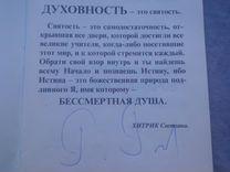 Азаров М. - Лучший гипнотизер мира Г.Гончаров