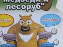 Медведь интерактивный