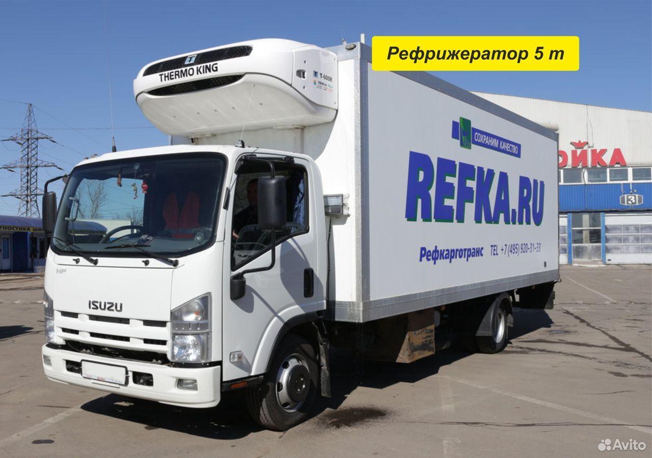 Грузоперевозки перевозка 1 2 3 5 10 20 тонн груза  89292756863 купить 5