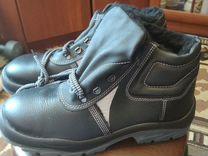 Ботинки рабочие маслобензостойкие, термостойкие, з