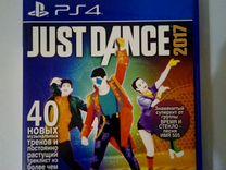 Just dance 2017 для PS4, обмен
