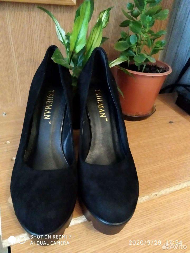 Туфли  89787807294 купить 2