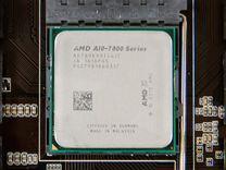 Современное и мощное железо для сборки компьютера