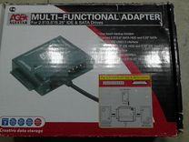 Продам agestar Multi-Functional adapter