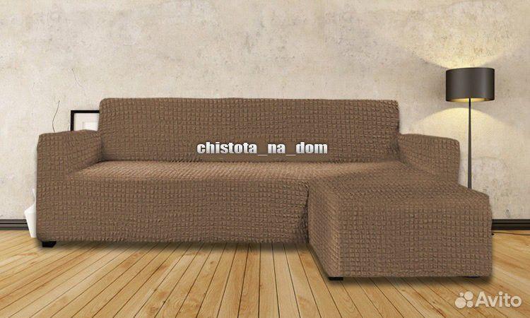 Еврочехлы для мебели  89003172631 купить 2
