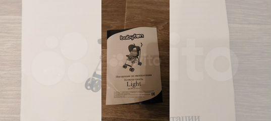Отзыв о Коляска-трость Babyton light   Мобильность и легкость-что ...   1192x2120