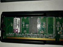 DDR 400 256mb — Товары для компьютера в Кемерово