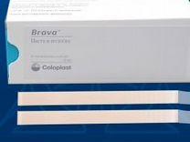 Colopast Паста Brava для герметизации
