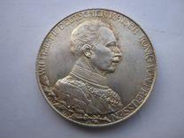 Германия Пруссия 2 марки 1913 A 25 лет правления
