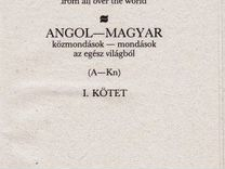 Англо-венгерский словарь пословиц и поговорок