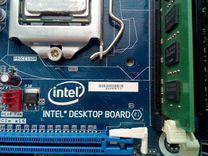 1156 Intel DH55TC+Xeon X3440 4/8x2,53ггц+8гб ddr3