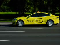 Готовый бизнес Яндекс.Такси в Волгограде