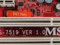 Комплект на MSI P43 Neo Сокет 775 Xeon