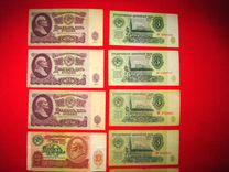 Банкноты СССР — Коллекционирование в Геленджике