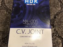Ма-005 C. V joint