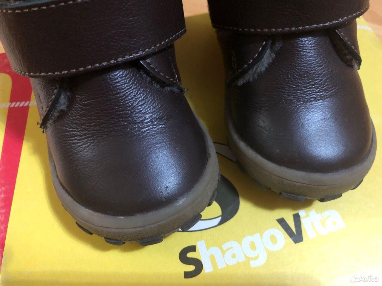 Сапожки зимние ShagoVita  89245089355 купить 2