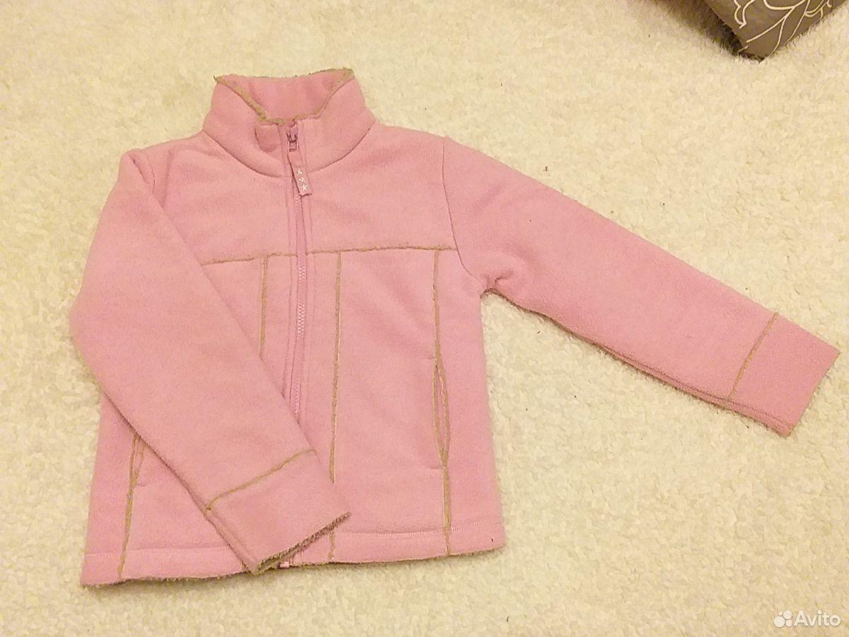 Куртка  89613779637 купить 2