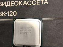 Процессор Intel Xeon E5420