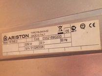 Духовой шкаф Ariston электрический