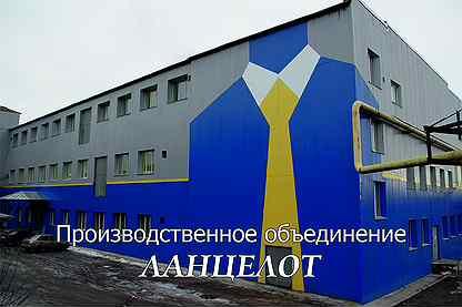 Иваново частник ищу работу девушки работа в москве для девушек от 14 лет