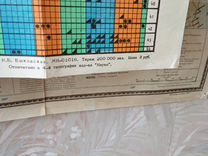 Таблица настенная Травник 1989