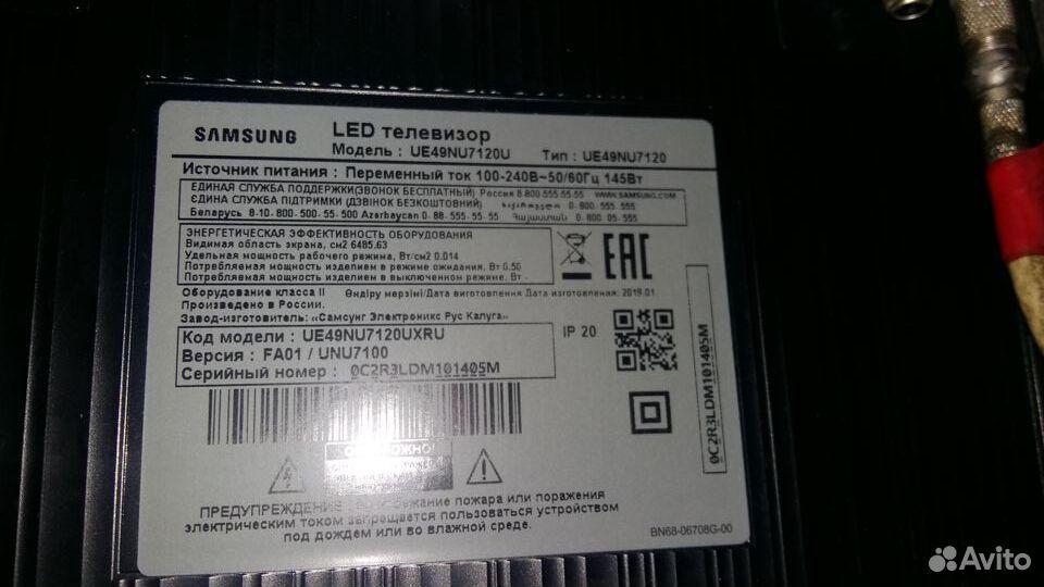 Samsung UE49NU7120U (битый) на запчасти  89210719004 купить 2