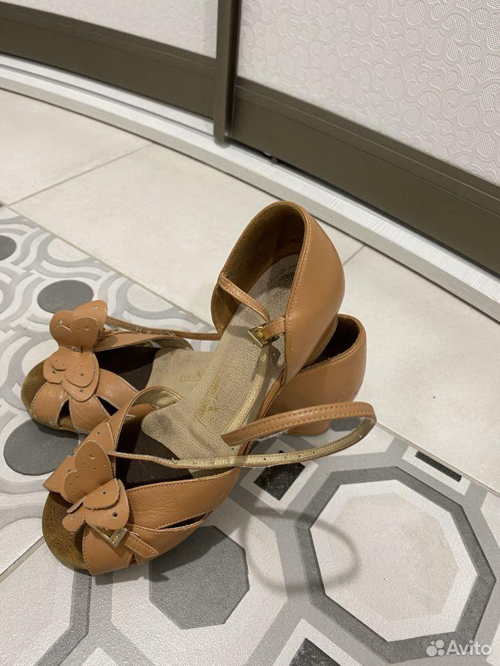 Продаются туфли для бальных танцев  89201436068 купить 1