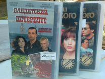 Видеокассеты VHS-E-180 с фильмами и мультиками