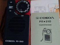 Радиоприемник Сокол 310