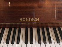 Фортепьяно Ronisch