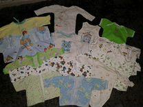 Пакет детских вещей от 0 до 3 месяцев