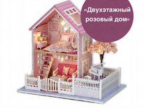 Румбоксы/ Конструктор Домиков/ кукольный домик (в