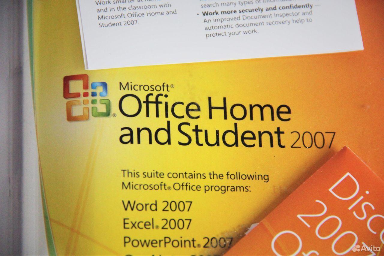 Microsoft Office 2007 Home and Student BOX  89610747575 купить 2