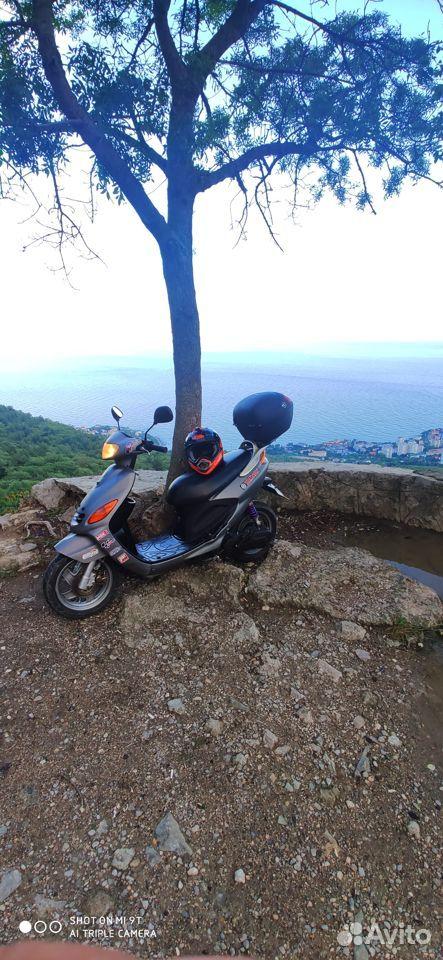 Yamaha Grand Axis 100  89063830047 купить 2